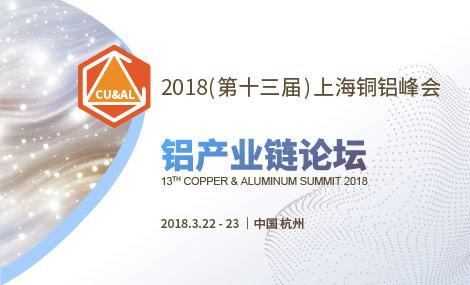 2018铝banner-470-285