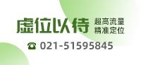 广告投放-锌200-92