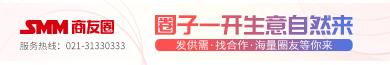 商友圈390-65
