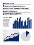 2019-2022中国镍产业链报告(分析报告+核心数据包)