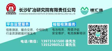 长沙矿冶390-178