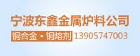 东鑫金属-鹏瑞200x80