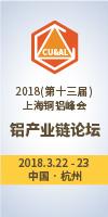 2018铝banner-100-200