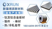 湘润200-111