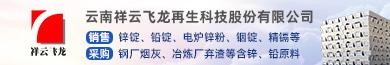 祥云飞龙390-65