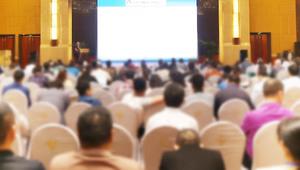 2018(第十三届)上海铜铝峰会