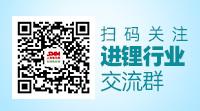 smm钴锂公众号广告B-锂---200--111