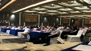 2019年第十四届上海铅锌峰会