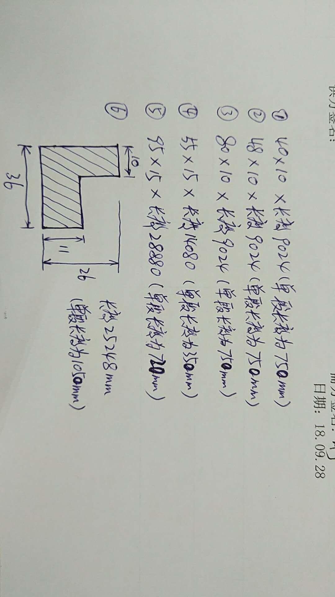 采购黄铜板,含量57左右,规格如图,联系电话16602122939(微信同号)