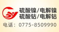 广西银亿新材料--200--111-
