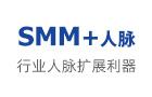 SMM+人脉140-90