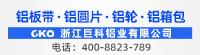 巨科铝业200-55