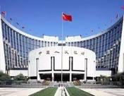 央行公开市场今日净回笼100亿元