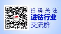 smm钴锂公众号广告C-钴---200--111