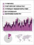 2011-2022中国锡产业链报告(核心数据包)
