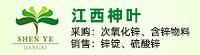 江西神叶200-55