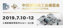 铝工业220-100b