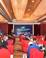 2018年(第六届)中国氧化锌产业链交易峰会