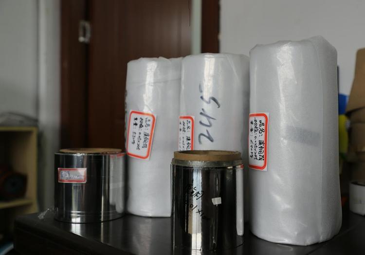 大量供应康铜箔,多种规格,欢迎来电咨询