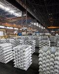 多地限电 金属产业链影响速递