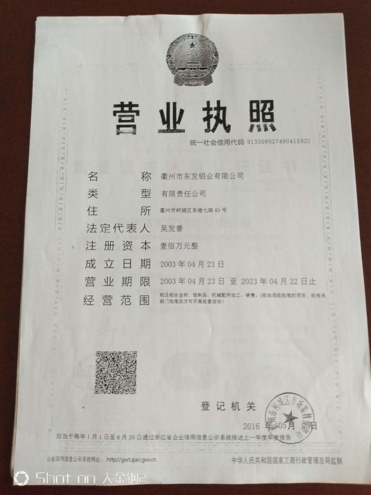 高品质铝合金锭A360 浙江衢州