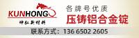 坤弘新材料200-55b