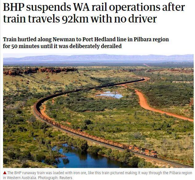 SMM special topic] BHP Billiton Western Australia Iron Mine