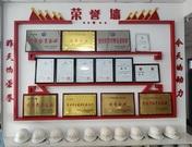 Exclusive: SMM's lithium battery Qinhai team field trip - Jin Kunlun Lithium Industry Co., Ltd.