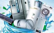 MSCI扩容有望提升家电板块估值