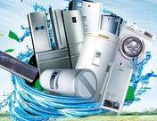 【SMM专题】二季度家电行业强力修复 线上销售为强心剂!
