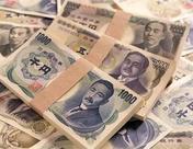 日本央行总资产超过GDP