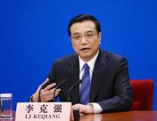 李克强:中国鼓励市场双向开放 将逐步扩大市场准入