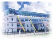 张家港白熊科美机械有限公司联合赞助2019第九届再生铅蓄电池产业峰会