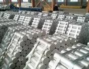 5月29日中国铝业铝锭价格多数下调 氧化铝报价持稳
