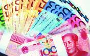 人民币汇率创近三周新高 或延续偏强震荡格局