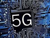 海南:预计明年完成全省城区大部分区域5G基站覆盖