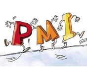 2月官方制造业PMI50.3 连续19个月站稳荣枯线上方