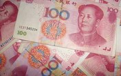 Chinese Yuan Posts Biggest Drop in 5 Weeks over US Dollar