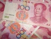 """连平:中国货币政策没必要""""亦步亦趋"""""""