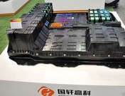 国轩高科2018拟建5GWh三元622动力电池产线