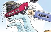 废7类进口禁止确认 引爆铜价大涨