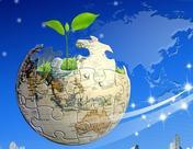 环保部发布国家危险废物名录征求意见稿 未破损废铅蓄电池运输豁免