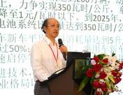 曹国庆:新国标、动力锂离子电池、梯次利用对铅蓄电池市场影响