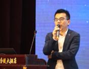 【钴锂峰会】2025年中国新能源汽车份额将达20% 动力电池格局将先集中后分散