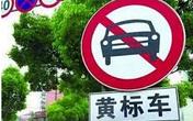"""衡阳:上半年677台""""黄标车""""因交通违法受处罚"""