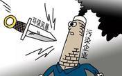 【SMM金属早餐】第四轮环保督查覆盖31省 多地金属企业被整治