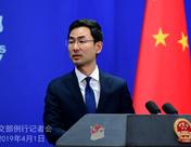 外交部回应第九轮中美经贸磋商进展