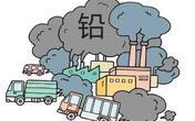贵州毕节持续推进重金属污染治理 绿色回归显成效