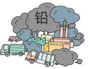 25省市环保督查:一大批企业被约谈 再生铅厂受影响