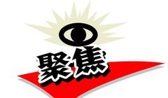【SMM解读】特朗普称将对5500亿中国产品加征关税 金属行业影响多大